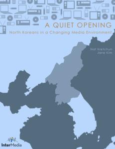 InterMedia: A Quiet Opening